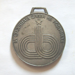Socialistic Sports Medal 1988 Front