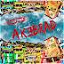 Edson Snifa - A Kebrada [MixTape] [Download]