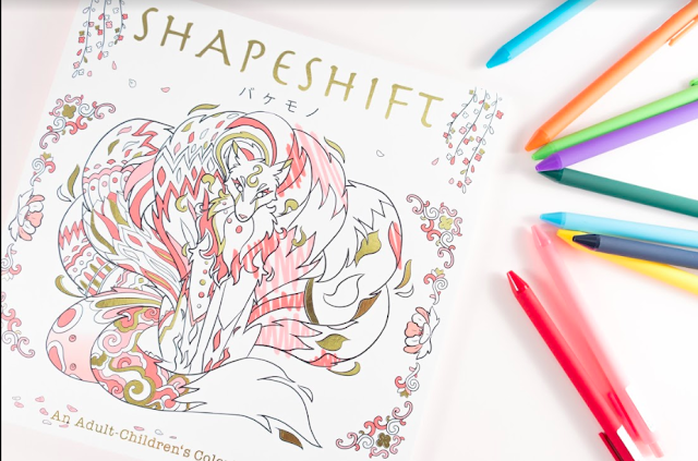 Shapeshift Coloring book for parents and kids