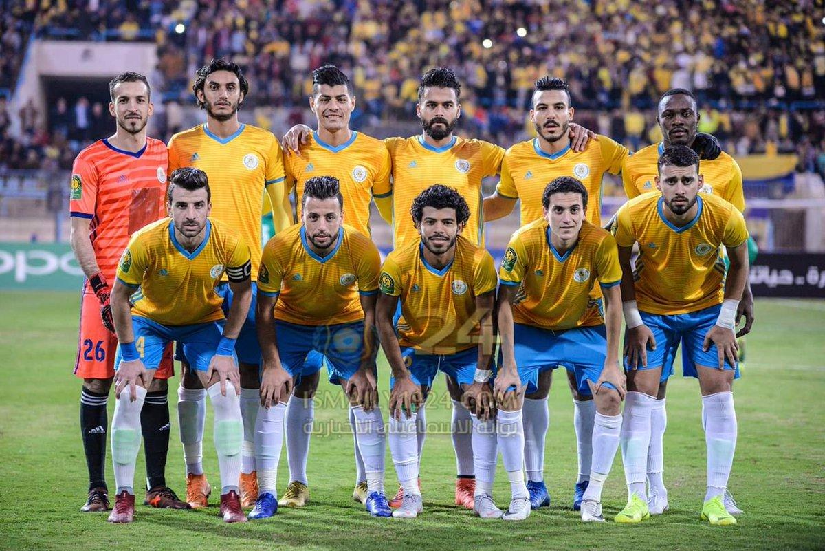 مباراة الاسماعيلي ومازيمبي 08-03-2019 افريقيا