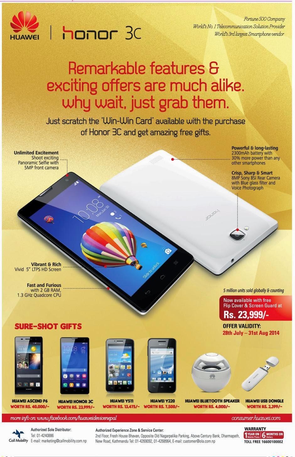 Huawei Smartphone price in Nepal - Update Aug20, 2014 | Nepali