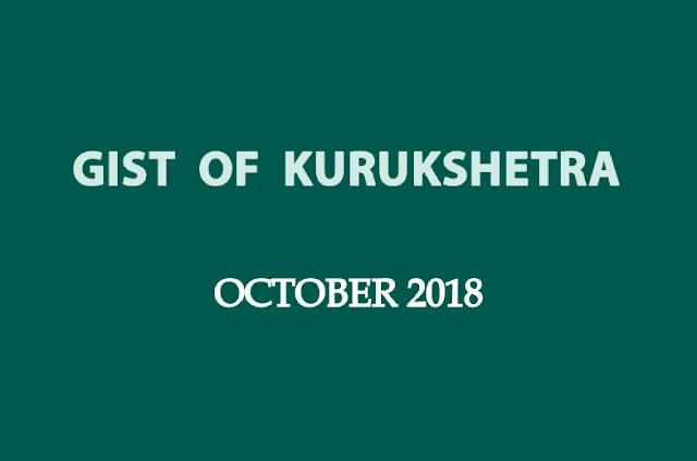 GIST of Kurukshetra October 2018 PDF