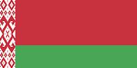 http://carbrandsincurrentproduction.blogspot.com.es/search/label/Belarus
