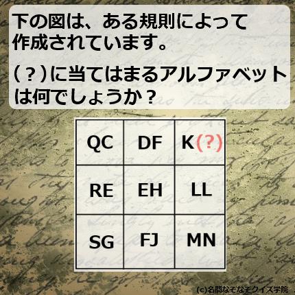 Q310 QC DF K(?)