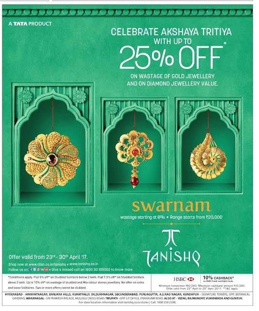 Tanishq  | Akshaya Tritiya Gold and Jewellery Offers @Hyderabad | April /May 2017 discount offers