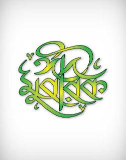 eid mubarak vector, eid ul fitr vector, eid mubarak, eid mubarak vector design, eid mubarak letter, eid mubarak calligraphy, eid mubarak font, ঈদ মুবারক, ঈদ মোবারক, ইদ মোবারক, রোযা, রমযান, eid mubarak ai, eid mubarak eps, eid mubarak png, eid mubarak svg