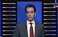 برنامج الطبعة الأولى 17-1-2017 أحمد المسلمانى - خطايا أوباما