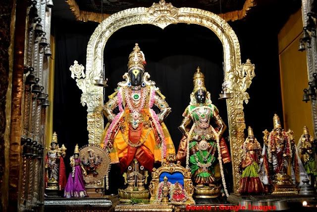 Pandurangan Temple 1