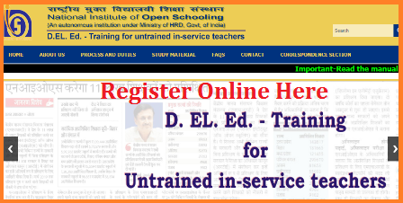 The In- Service Teachers who have no Teacher Training Certificate they should be trained by 2019 to work a Teachers, said School Education Dept. Also Ministry for Human Resource Development informed that they have to Register Online at National Institute for Open Schooling official Website www.nios.nic.ac.in on or before 15.09.2017 to get admission into Distance Teacher Training Course. It is confirmed that no teacher should work in Private School without Teacher Training Certificate. Private School Managements also were intructed by the Govt to inform to the Private In Service Un Trained Teachers and make them to take admission compulsary. These instructions are applicapable thoughout the India said MHRD, Govt of India un-trained-in-service-teachers-training-registration-nios.nic.ac.in-for-d.ed-course