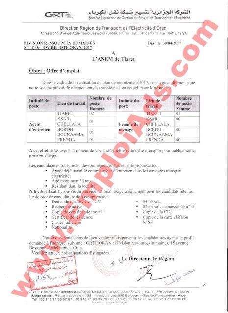 اعلان عرض عمل بالشركة الجزائرية لتسيير شبكة نقل الكهرباء ولاية تيارت ماي 2017
