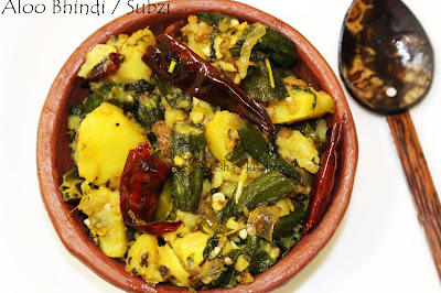 ALOO bhindi ayeshas kitchen potato aloo side dish subsi ayeshas kitchen subzi veg recipes indian recipes