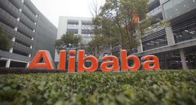 阿里巴巴將在矽谷打造資料中心,首發客戶瞄準居美的中國企業