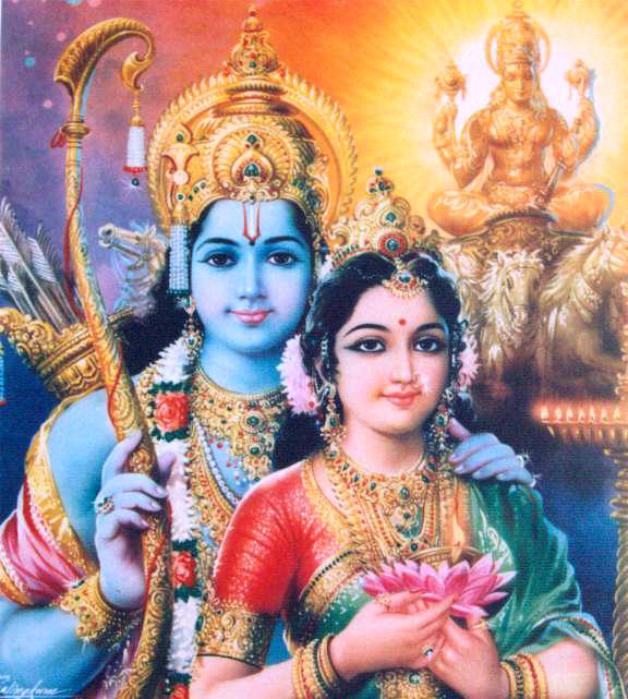 Ganesh Bhagwan Hd Wallpaper Bhagwan Ji Help Me Hindu God Rama Pictures Photo Gallery