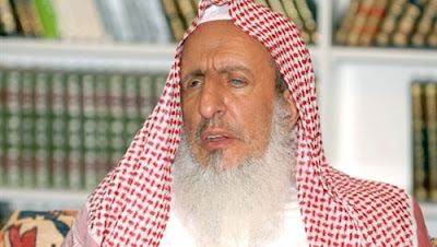 Syeikh Bin Baz: TAQWA DAN ILMU