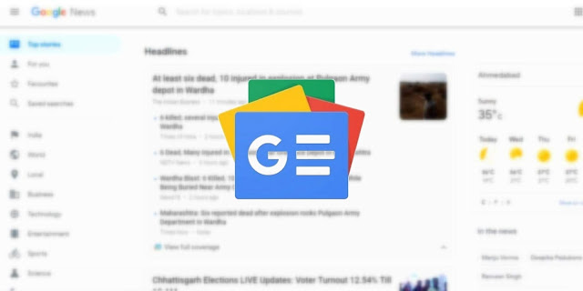 Google News Service will be Discontinued in Europe if Article 11 Comes into Force
