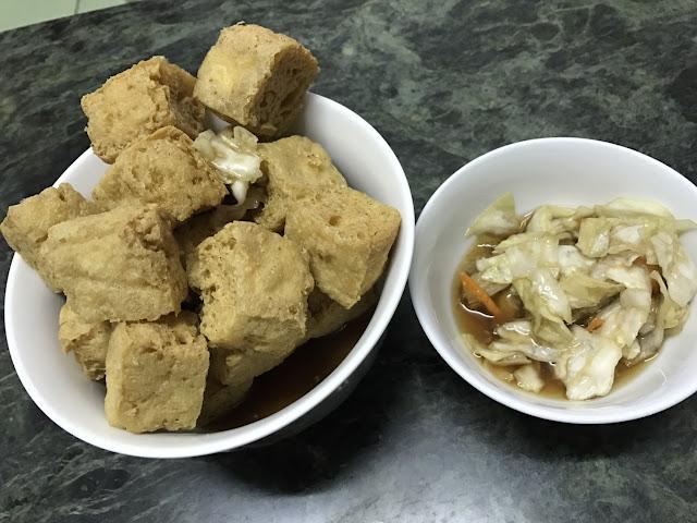 【板橋美食】好味道臭豆腐,原先在南雅夜市的排隊美食