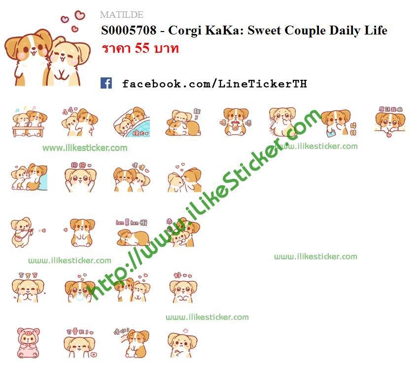 Corgi KaKa: Sweet Couple Daily Life