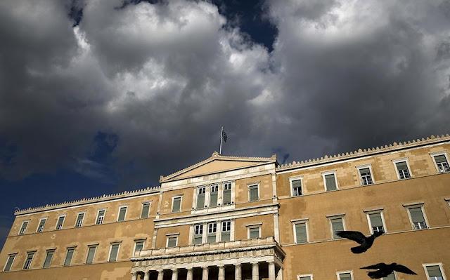 ΣΥΡΙΖΑ και Σύνταγμα, οντότητες ασύμβατες
