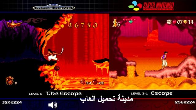 تحميل لعبة علاء الدين القديمة بتاعة الاتارى