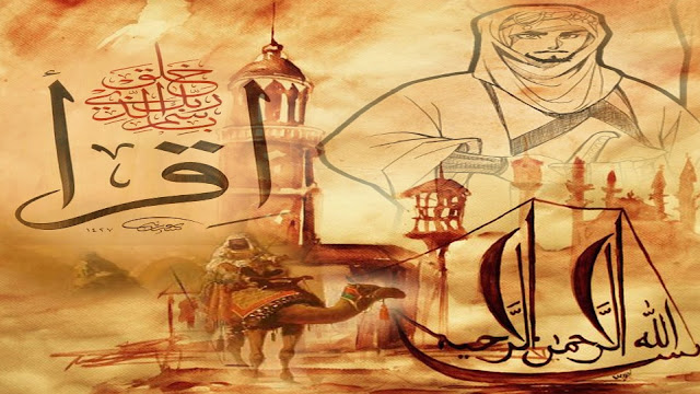 اللغة العربية,القرآن الكريم,أخطاء اللغة
