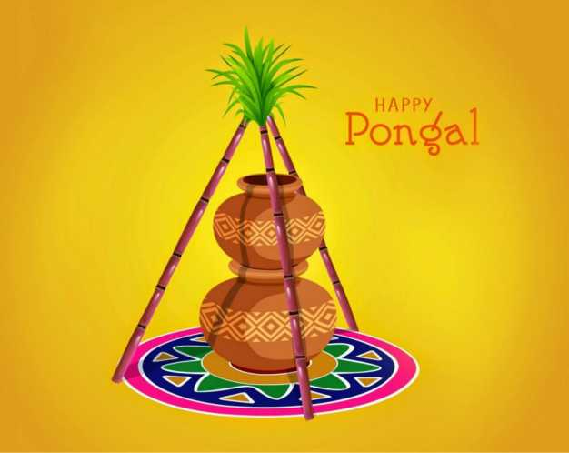Happy pongal 2017 pictures