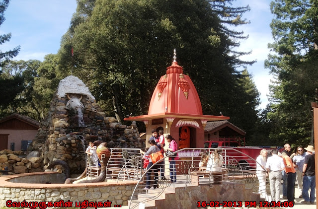 California Hanuman Temple