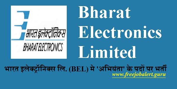 Bharat Electronics Limited, BEL, Engineer, B.Tech, Graduation, Karnataka, Latest Jobs, bel logo