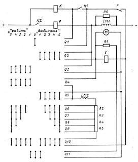 Схема контроллерного управления электродвигателем брашпиля