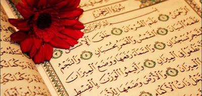 سورة الرحمن للشيخ ياسر الدوسرى