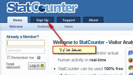 تعرف على إحصائيات موقعك مع StatCounter