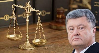 Порошенко вніс до парламенту законпроект про Антикорупційний суд