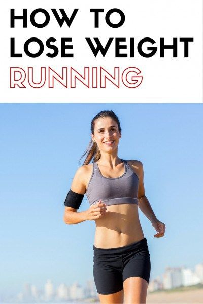 Running – the top 5 reasons you aren't losing weight