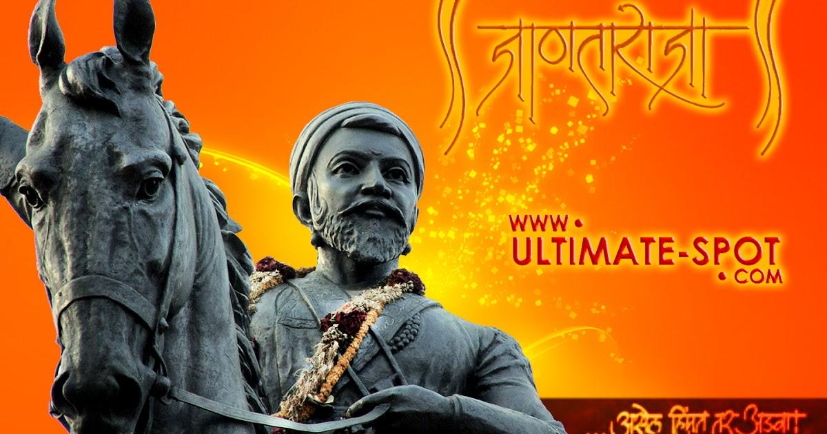 Wallpaper: Shivaji Maharaj Hd Wallpaper