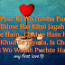 romantic wallpaper hindi