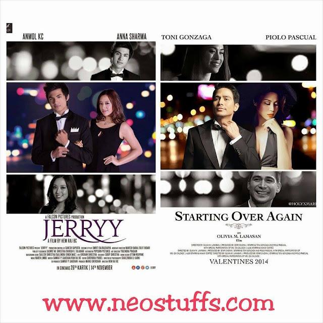 jerry nepali movie