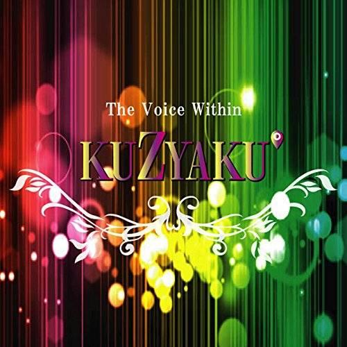 [Single] KUZYAKU – The Voice Within (2015.12.04 /MP3/RAR)