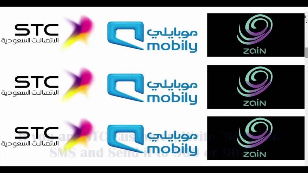 DU Lucky Draw Winner 2018 UAE   Check DU Lottery Online: DU Mobile