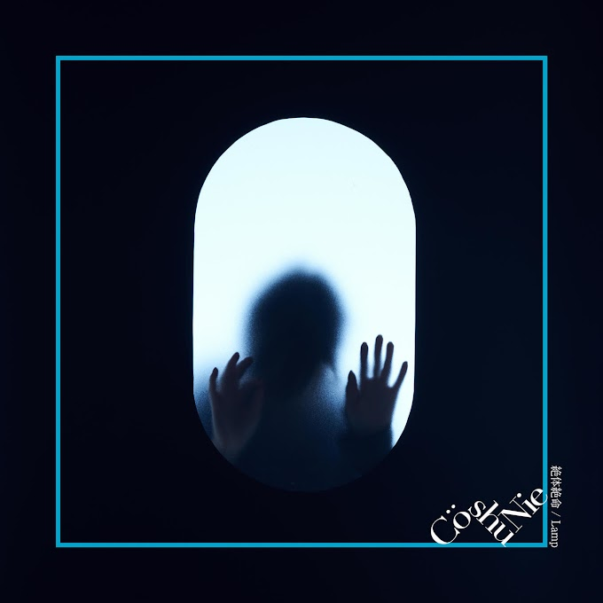 Download Yakusoku no Neverland ED1 dan ED2