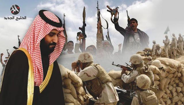 الحوثيون يطلقون صاروخاً نحو الرياض, والدفاع الجوي السعودي يعلن عن اعتراضه