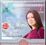 Najat Essaghira-Ana Ba3cha9 El Bahr