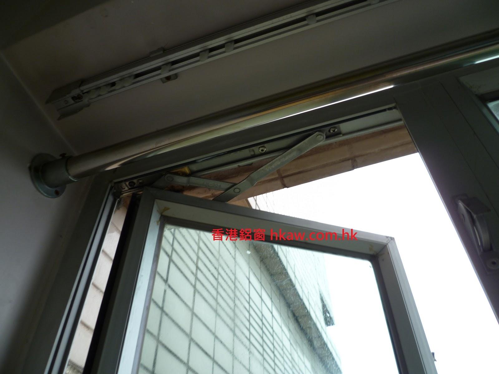 驗窗 鋁窗 鋁窗維修 鋁窗工程 香港鋁窗工程有限公司: 新界 粉嶺 綠悠軒 高層單位 自願性強制驗窗 更換鋁窗窗鉸