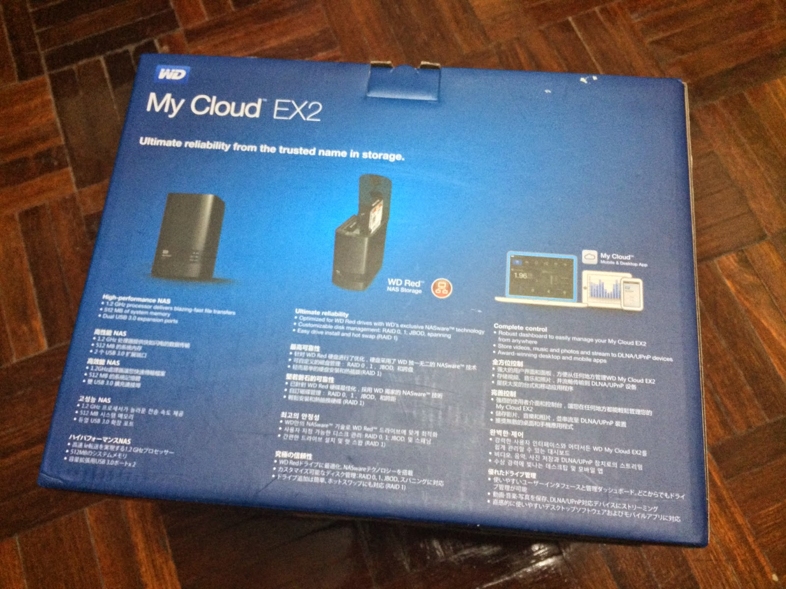 Unboxing & Review: Western Digital My Cloud EX2 126