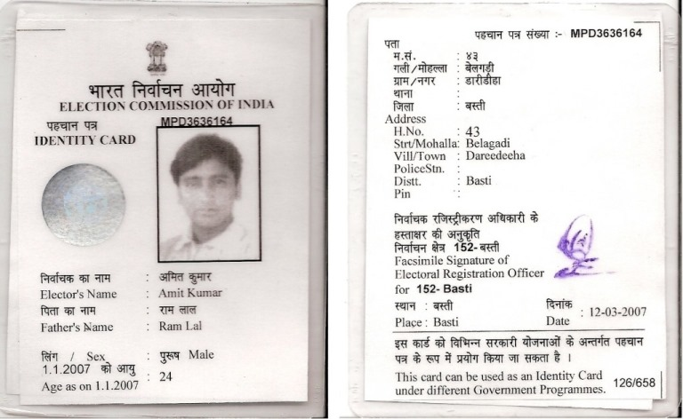 Images Indian Voter Of rock-cafe - Format Id