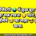 सब्र रखने से कोई भी मुश्किल कार्य होता है hindi suvichar