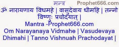 Hindu Healing Spell by Vishnu Gayatri Mantra