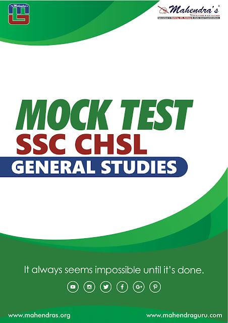 100 General Studies Quiz PDF For SSC CHSL Exam | 10.03.18
