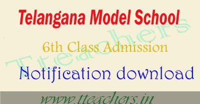 TS model school 6th class admission test 2017 online application form