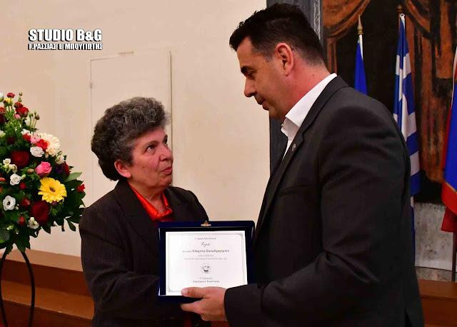 Ο Δήμος Ναυπλιέων τίμησε την Δρ. Άλκηστη Παπαδημητρίου (βίντεο)