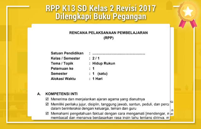RPP K13 SD Kelas 2 Revisi 2017 Dilengkapi Buku Pegangan
