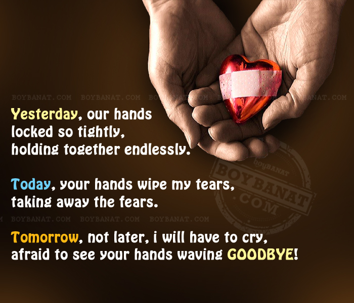Heart Broken Quotes and Sad Heartbroken Sayings ~ Boy Banat  Heart Broken Qu...
